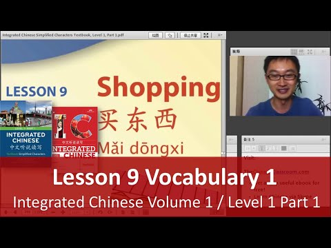 Integrated Chinese Level 1 Part 1 - Lesson 9 Vocabulary 1 Teacher Explanation