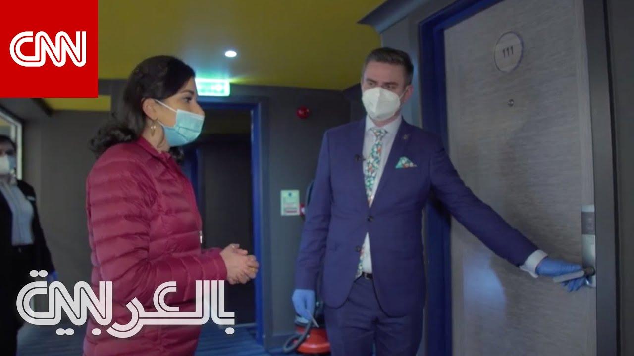 فندق في إنجلترا يساعد مرضى كورونا على التعافي بعد الخروج من المستشفى  - نشر قبل 3 ساعة