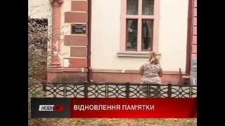 В Івано-Франківську взялися ремонтувати казкову вежу приміщення обласної дитячої бібліотеки.