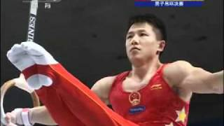 WC TOKYO 2011 -- SR EF CHEN Yibing (CHN)