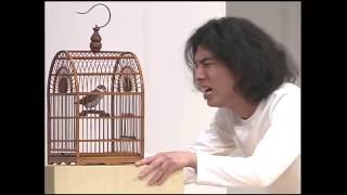 ラーメンズ第10回公演『雀』より「雀」 この動画再生による広告収入は、...
