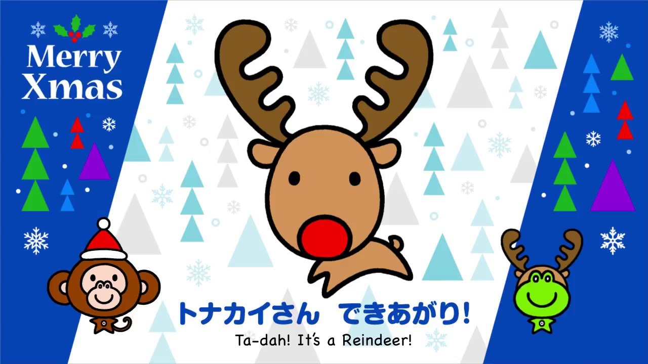 Soramimi the Monkey Doodle Tunes 31「Reindeer」Christmas.vol.2
