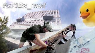 Спуск с крыши Дома Советов