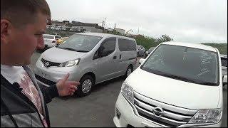 Автохлам как и везде в автобизнесе, подстава продавцов
