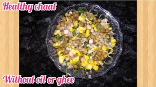 Healthy chaat  | हेल्दी चाट | Best and healthiest evening snack | Easy recipe | Lockdown Special