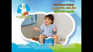 Урология - клиника детских ЛОР-болезней(, 2014-11-13T11:19:04.000Z)