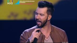 Денис Клявер - Необыкновенная