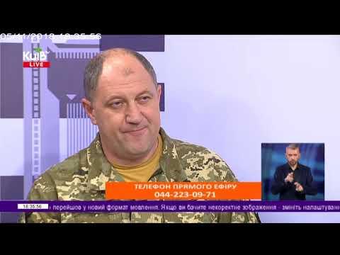 Телеканал Київ: 05.11.18 Київ Live 18.25