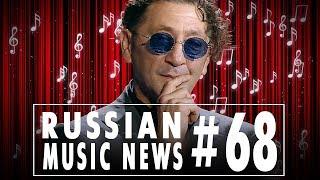 #68 10 НОВЫХ КЛИПОВ 2017 - Горячие музыкальные новинки недели