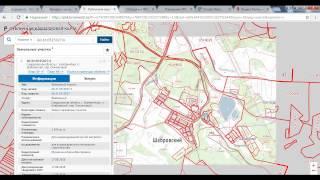 видео Как отказаться от земельного участка находящегося в собственности