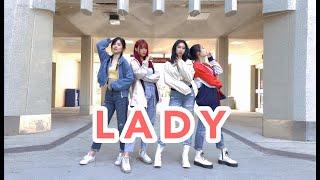 [YoungDanceCrew] EXID (이엑스아이디) _ LADY (내일해) Dance Cover