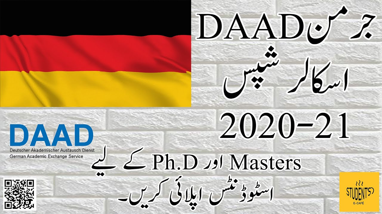 DAAD Scholarships Germany 2020-21 | Student's E-Cafe - YouTube