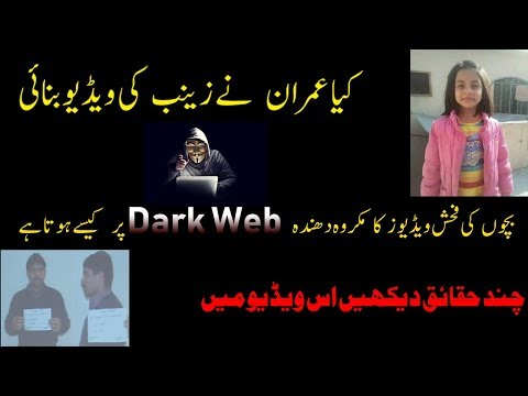 Hundred arrested in dark web child abuse case from YouTube · Duration:  36 seconds