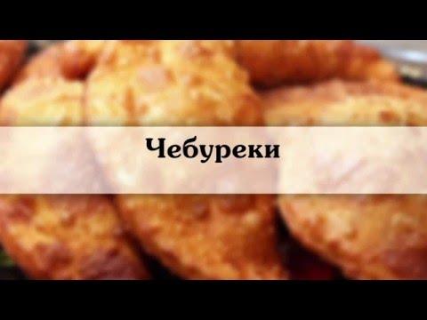 Чурчхела, пошаговый рецепт с фото