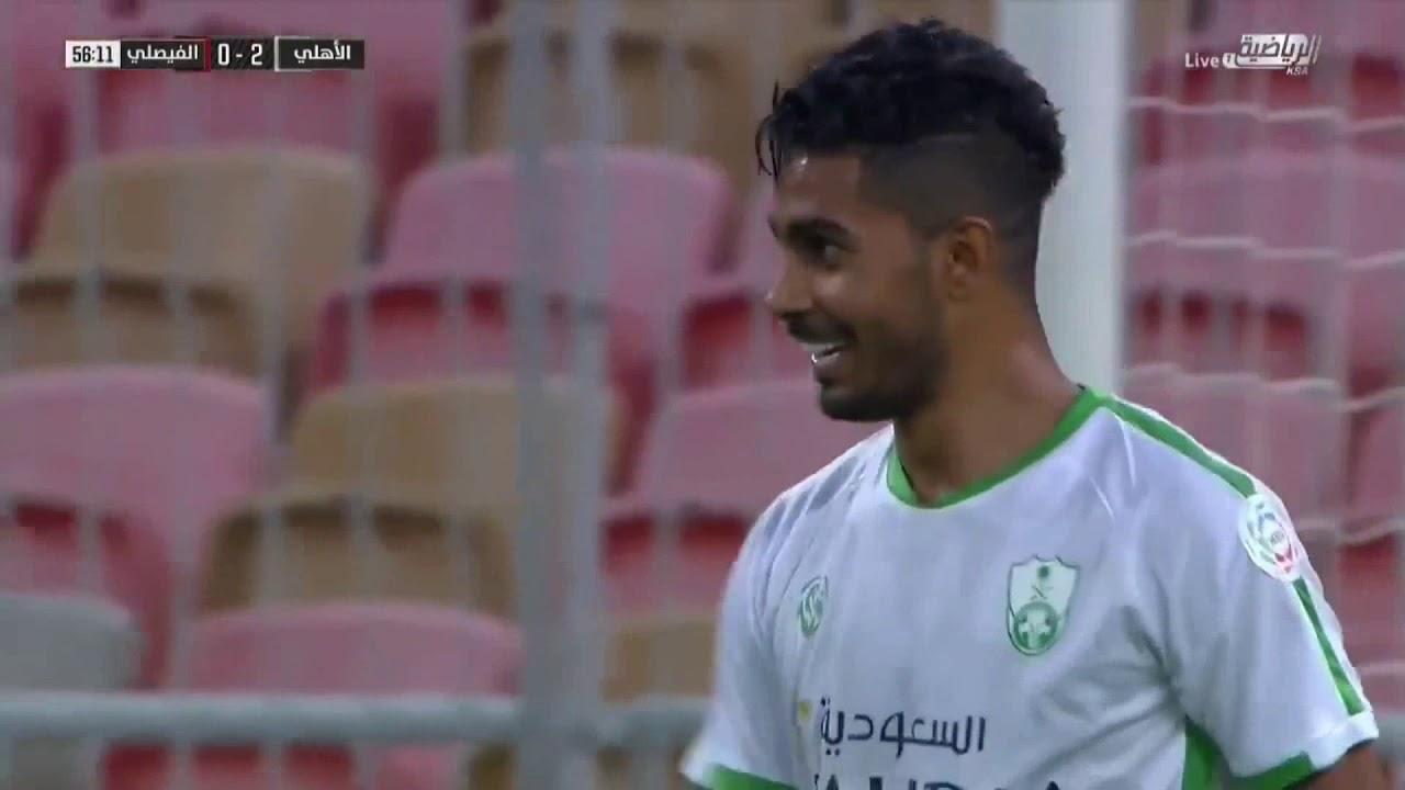ملخص مباراة الأهلي 3 : 1 الفيصلي الجولة | 10 | دوري الأمير محمد بن سلمان للمحترفين 2019