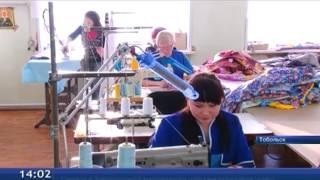 На тобольском предприятии «Ситцевый край» отмечен рост производства
