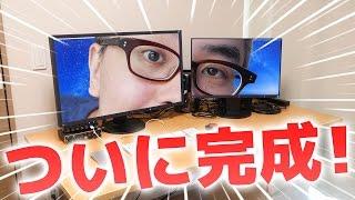 【前回】25万円のハードディスクを開封するぜ! https://youtu.be/6vpMt...