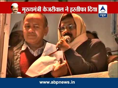 Arvind Kejriwal resigns as Chief Minister of Delhi