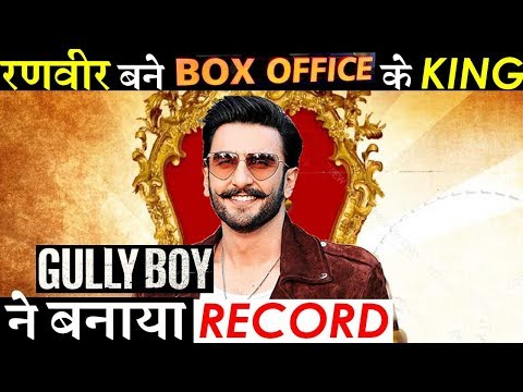 Gully Boy Becomes Ranveer Singh's Third Highest Opening Film! Mp3