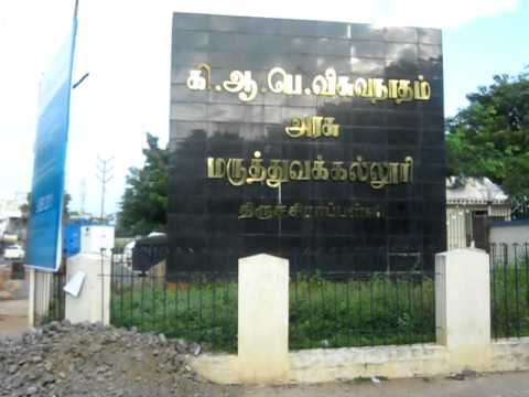 Trichy medical college