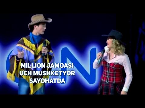 Million jamoasi - Uch mushketyor sayohatda