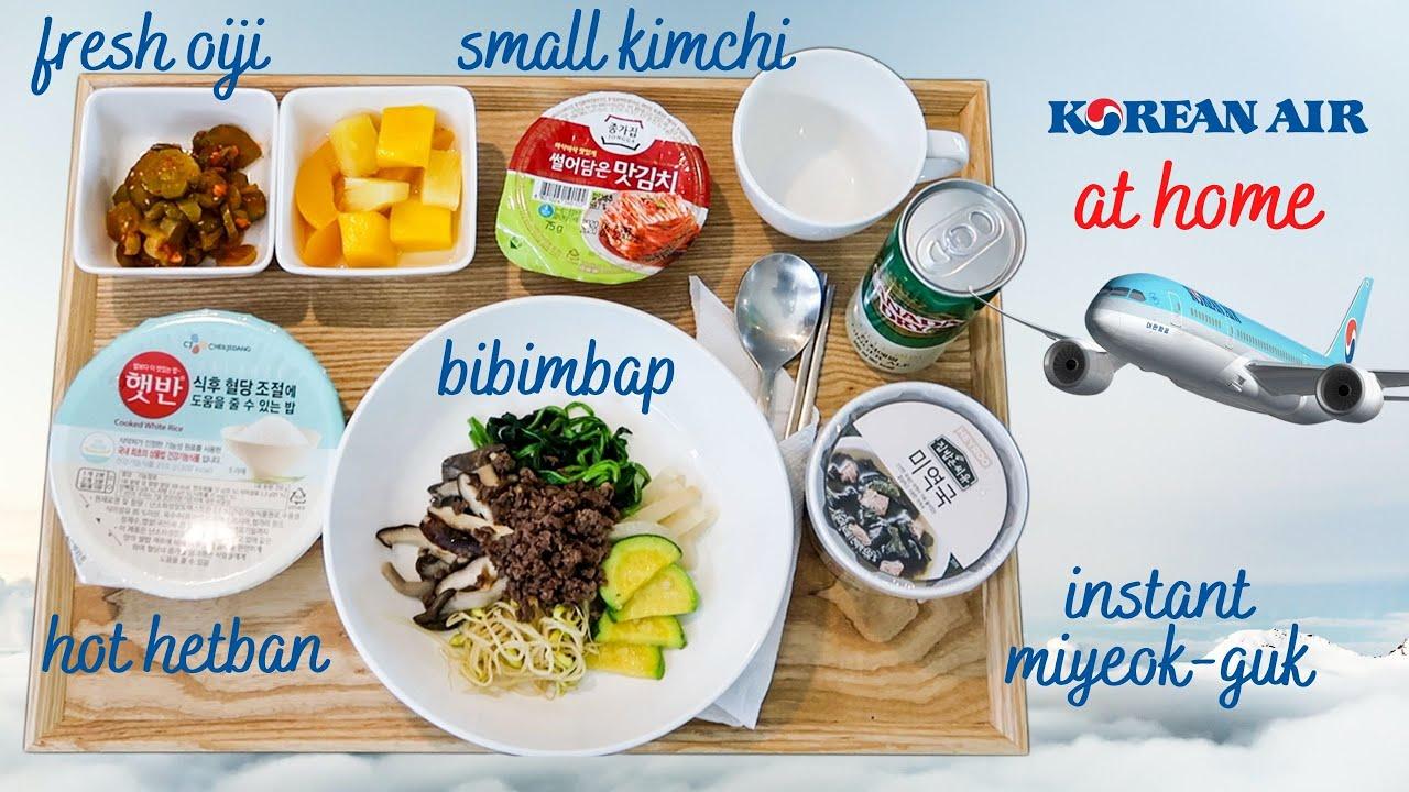 How to: Korean Air's Bibimbap at Home   Turbulence Free!