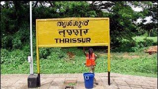 തൃശ്ശൂർ വെള്ളേപ്പങ്ങാടിയിൽ പോയിട്ടുണ്ടോ ? | vellapangadi | Thrissur