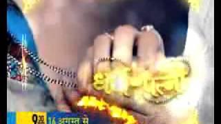 Dharampatni (New Show On NDTVImagine) Promo 2  Launch Date Promo 2