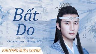 BẤT DO - PHƯƠNG MISA ( 不由 Chinese Cover ) | Trần Tình Lệnh OST