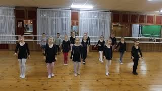 Танцы для детей шаг в перед шаг назад