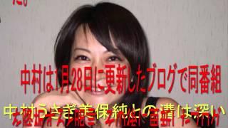 番組共演者やスタッフとのトラブルにより情報番組「5時に夢中!」(TOKY...