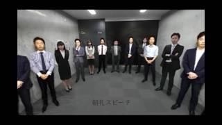あがり症の為のスピーチ練習用スマホVR動画「リアルスピーチ」紹介