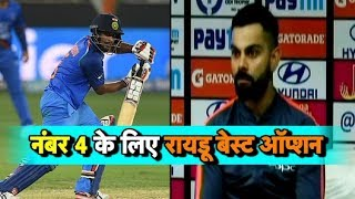 Virat Kohli Says Next 18 Matches Will Decide India's World Cup Campaign | Sports Tak
