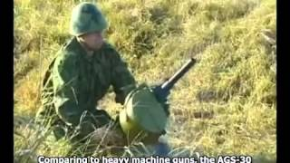 Ags 30 - Russian Automatic Grenade Launcher  Eng Subs