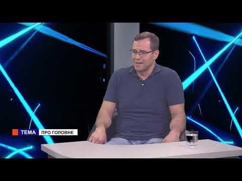 Медиа Информ: Ми (13.06.2019) Олександр Іваницький. Про головне