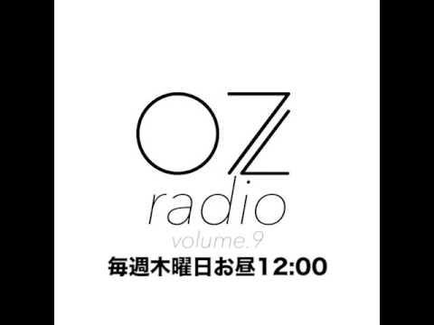 OZ radio vol.9