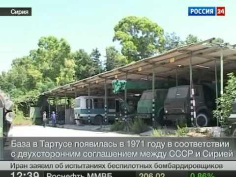 Военная база России