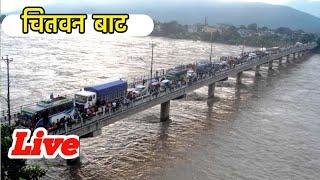 Narayani River Flood 2021