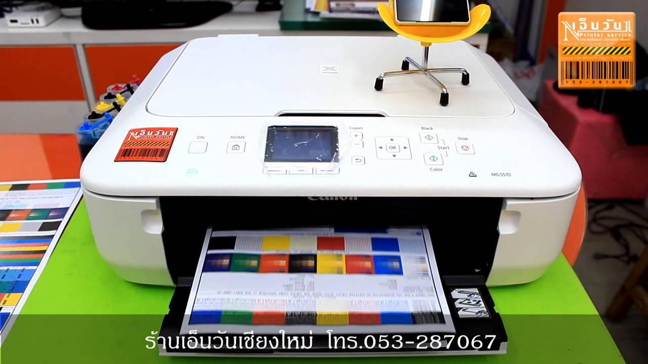 Canon CD Print Printer Printing Tray PIXMA MG5350