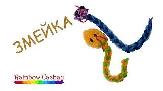 """Плетение браслета """"ЗМЕЙКА"""" из Rainbow Loom Bands! Змея из резиночек. 16 Урок. Плетение из резинок."""