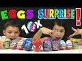 10 SURPRISE EGGS! Kinder Surprise, Spiderman, Shopkins, Paw Patrol, Thomas, Grossery Gang