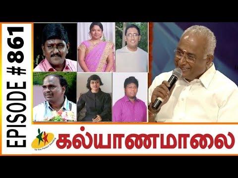 Kalyanamalai - Switzerland Full Episode 861 | Raja Pattimanram | Sun TV Show