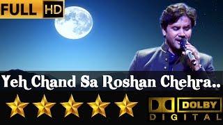Yeh Chand Sa Roshan Chehra - ये चाँद सा रोशन चेहरा from Movie Kashmir Ki Kali (1964) by Javed Ali