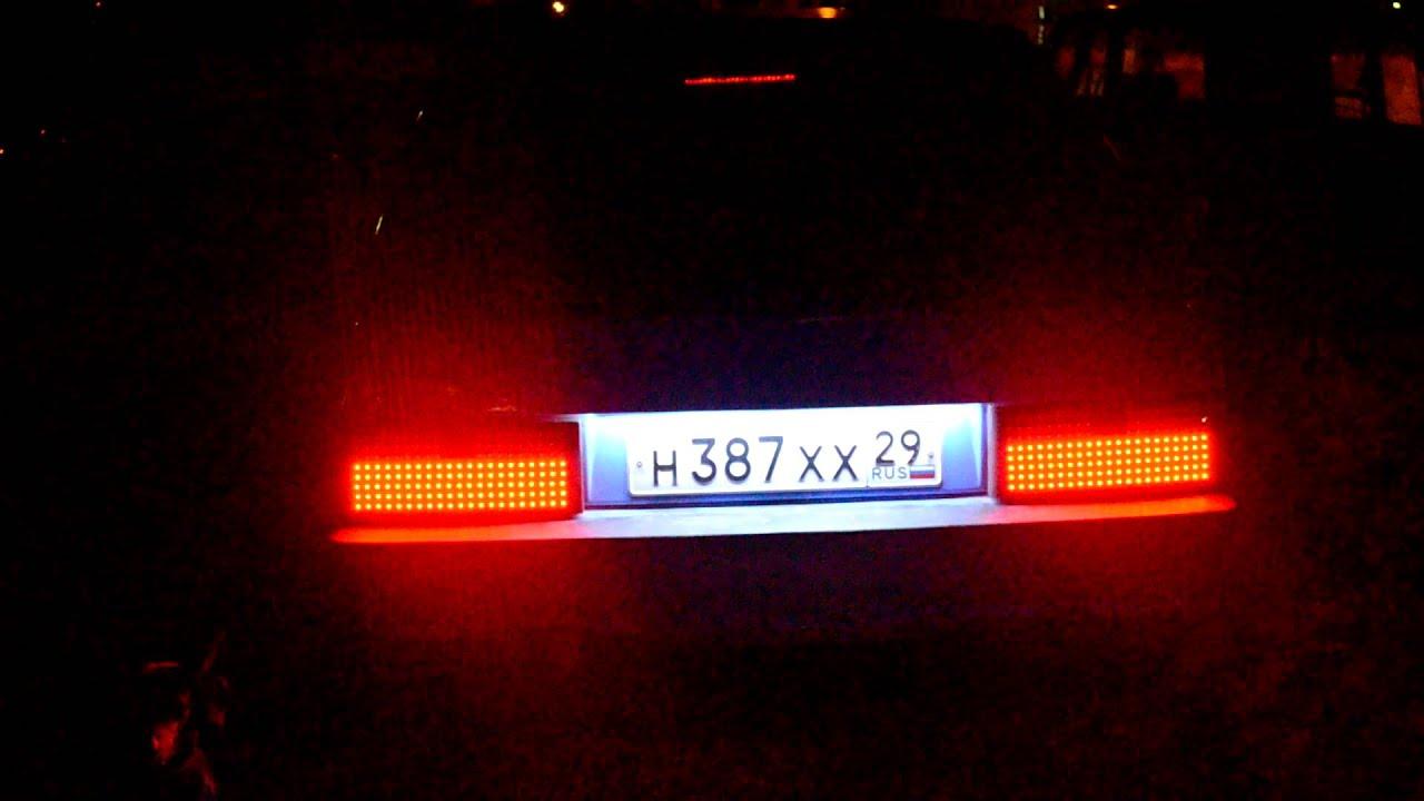 задние диодные фонари ваз21099 - YouTube
