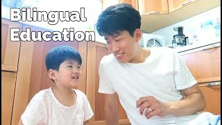 How I teach my son new words in his second language