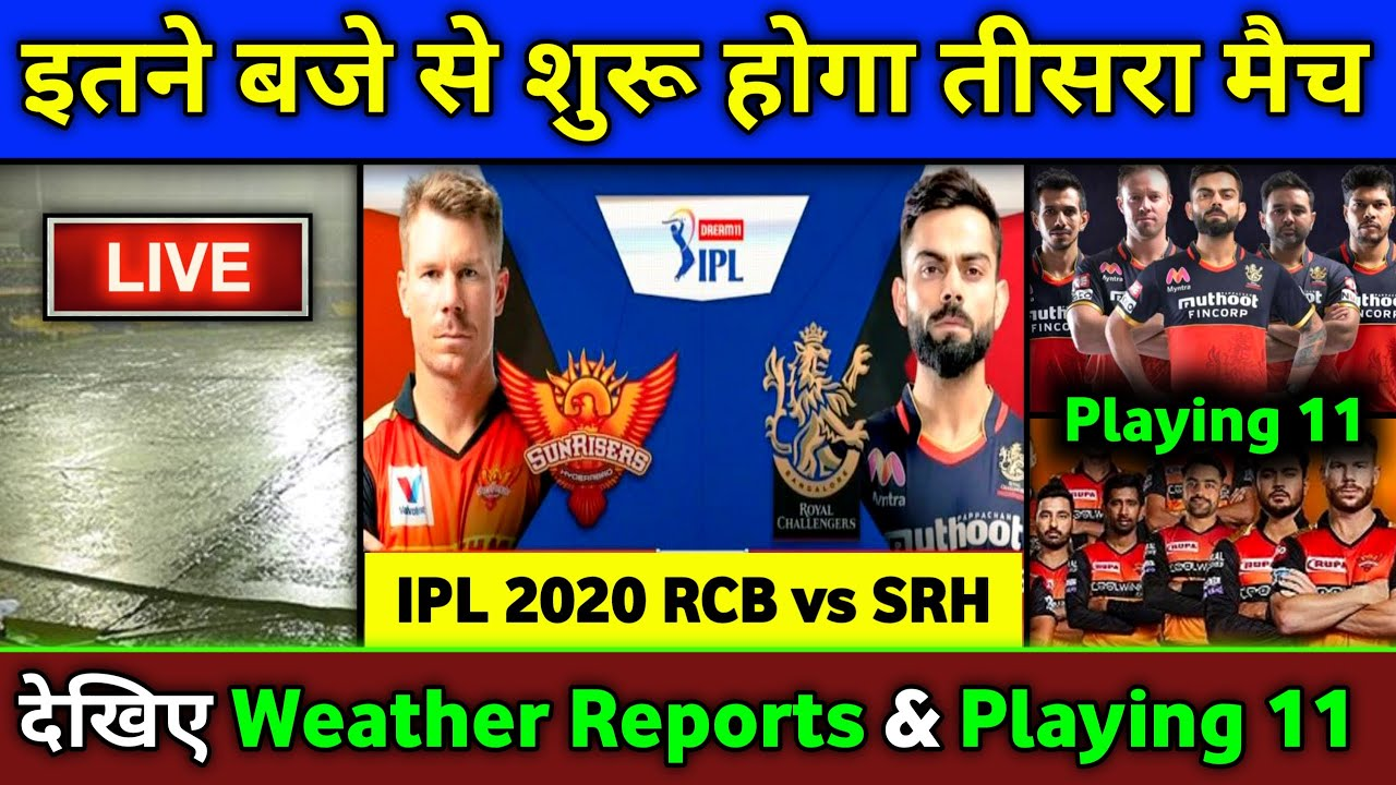 IPL 2020 Match 3 - RCB vs SRH Playing 11, Weather Reports, Timings | Bangalore vs Hyderabad