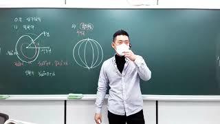 2021-01-30 고등2학년 수학1 05.삼각함수 (…