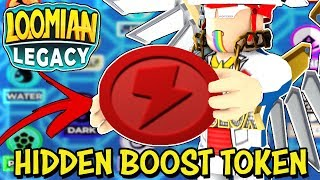 HOW TO GET FREE HIDDEN BOOST TOKEN IN MITIS TOWN - Loomian Legacy (Roblox) - LoomiBoost