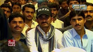 song ishq mile ta puchans singer Mumtaz Molai new album 21 achro kabotar sr production