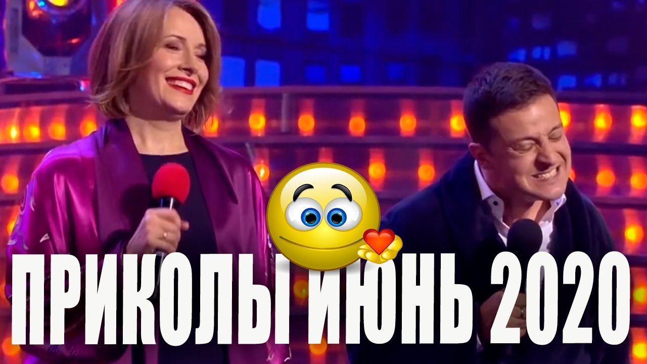 NEW! Подборка лучших приколов ИЮНЬ 2020 Вечернего Квартала - улетные номера от лучших комиков!